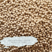 4A zeolite & The molecular sieve with a mesh size 4A