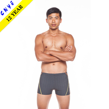CNYE performance mens swimwear swimming trunk CN-5517