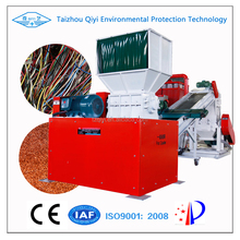 QY-600A High Output Efficient Industrial Automobile Wire Recycling Machine