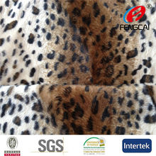 Manufactory Of Upholstery Fabric For Restaurant