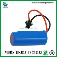 18500 rechargeable li ion battery 3.7v 1200mah