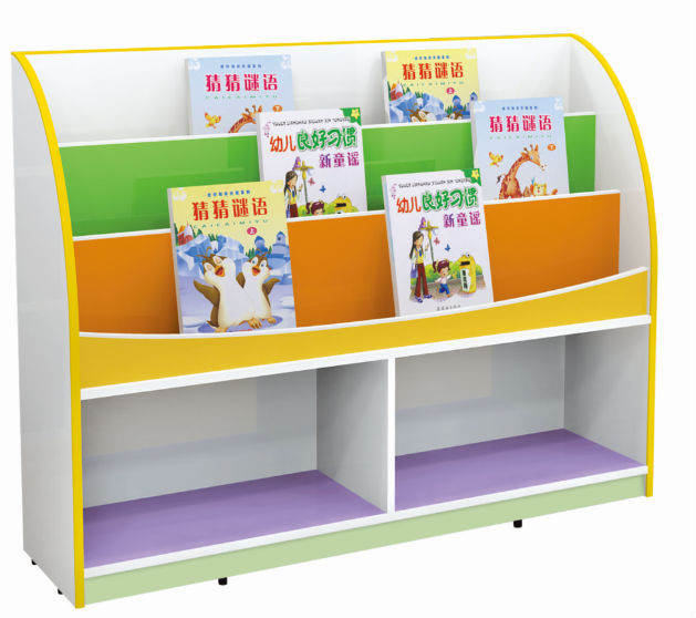 garderie meubles en bois tag re de livre maternelle tag re de livre enfants livre tag res. Black Bedroom Furniture Sets. Home Design Ideas