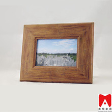 Not real Wood Antique picture frames wooden skirting board