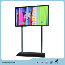 65 inch FHD high brightness indoor standing lg monitor nec monitors digital signage uk