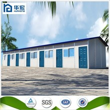 Low cost cheaper eps panels single floor prefab house shelter