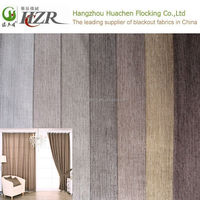wholesale fabric curtains 3 pass pa coating fabric blackout