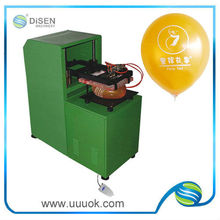 Balloon printing machine for sale