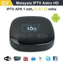 HOT!! Astro HD Malaysia IPTV Android APK i6s IPTV Box