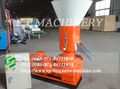 Máquina para hacer pellets de madera para combustible de biomasa