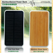 2015 design your bamboo/wood portable power bank