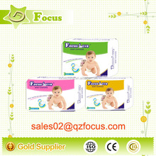 baby diaper production line,adult baby diaper slave jerk off breastfeed video,smile baby diaper