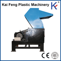 Excellent Quality Plastic Film Crusher From China