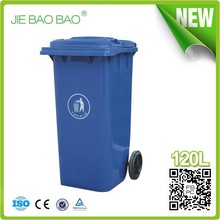 HDPE 120Liter Plastic Dual Waste And Recycle Wheelie Bin Outdoor Usage