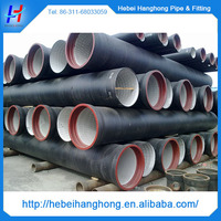 ductile cast iron pipe k9, ductile iron pipe specification,cut ductile iron pipe