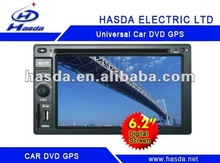 Universal crown car dvd player