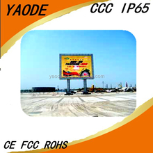 Ali express new inventions outdoor advertising led display screen prices