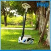 Portable Two Wheel Smart Electric Mini Self Balance Scooter