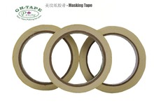 Genenral use crepe paper waterproof masking tape from china manufacturer