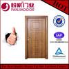 interior wood door PJ-15-62 (bottom price.high quality.excellent after-sale service)