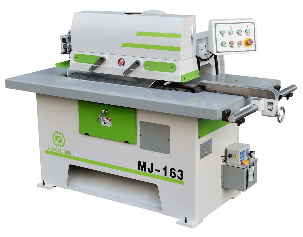 ZHX-MJ153A.