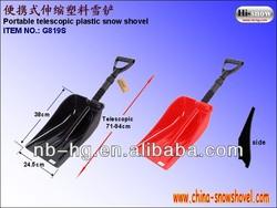 snow shovel manufacture