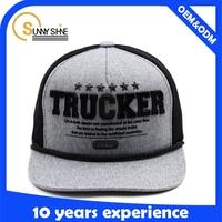 High quality Custom fabric 3d embroidery snapback hats wholesale