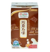 2014best sell multilayer custom printed Combibloc package for milk
