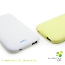LIXUAN power bank/ Portable charger with USB ports
