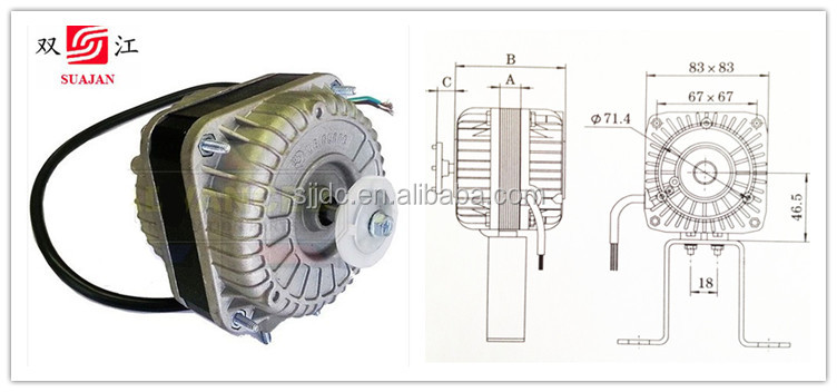 18 years Manufacturer Hot Sale ELCO type Refrigerator AC Fan Motor