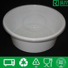 Hard plastic storage containers plastic transparent tray plastic lock seal containers 2500ml