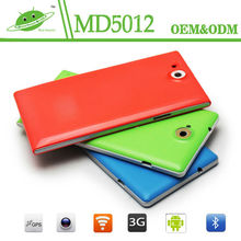 8sim mobile phone better than made in japan mobile phone