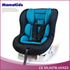 ECE R44/04 Certification adult car booster seat car seat cover car seat