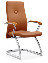 PU guest chair A11 Anqiao