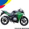 Off road 250cc motorcycle cool for man