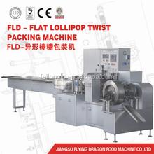 FLD-NEW Flat candy lollipop twist packing machine
