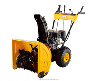 "21"" Two Stage Snow Thrower(KC521S-F)"