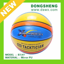 Promotion basketball/rubber basketbal/practice basketball B7