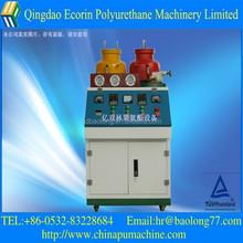 CHINA HOT SALE high pressure small output pu foam machine/ low cost pu injection foam machine