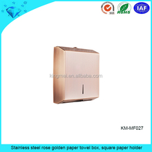 Stainless steel rose golden paper towel box, square paper holder