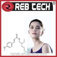 manufacturer supply sunscreen UV absorber Octinoxate 5466-77-3