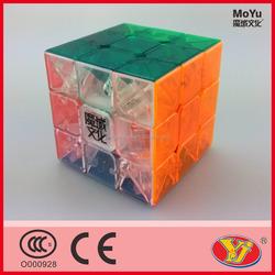 MoYu Culture Weilong v2 speedcube educational professional cube