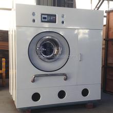 FORQU full automatic washing laundry used dry cleaning machine