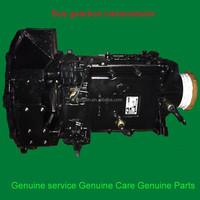 transmission gear box S6-90 for Yutong,Higer,Kinglong,Golden Dragon,Zhongtong,Ankai,Shaolin buses