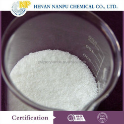 mining flocculant polyacrylamide PAM for washing coal