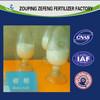 factory supply best price boric acid 99% min