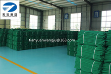 High quality green shade net /construction safety nets /scaffold safety net