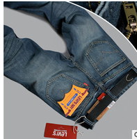 2015 new fashion men jeans wholesale china at pants levy jeans