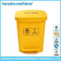 30L,trash can,lagar dustbin