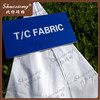 wholesale fabric bedding fabric used hotel bed sheets poly cotton fabric