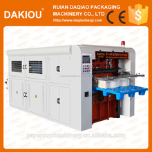 high speed automatic paper roll to sheet cutting machine